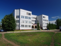 Нижнекамск, улица Ахтубинская, дом 7. стоматология
