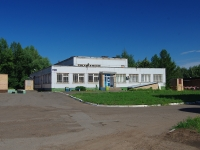 Нижнекамск, улица Ахтубинская, дом 9Г. больница