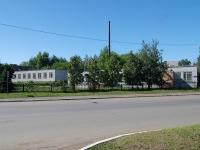 Нижнекамск, улица Ахтубинская, дом 11Г. больница