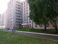 Нижнекамск, Корабельная ул, дом 3