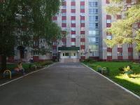 Нижнекамск, Корабельная ул, дом 5