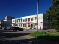 Нижнекамск, улица Корабельная, дом 8. многофункциональное здание