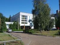 Нижнекамск, улица Корабельная, дом 9. офисное здание