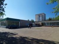 Нижнекамск, улица Корабельная, дом 10Г. магазин