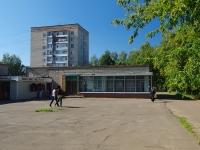 Нижнекамск, улица Корабельная, дом 10В. магазин