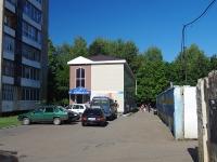 Нижнекамск, улица Корабельная, дом 12А. офисное здание