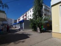Нижнекамск, улица Тукая, дом 2. многоквартирный дом