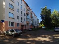 Нижнекамск, улица Тукая, дом 6. многоквартирный дом