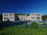 Нижнекамск, улица Вокзальная, дом 4А. детский сад №11