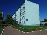 Нижнекамск, улица Вокзальная, дом 6А. многоквартирный дом