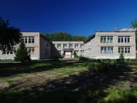 Нижнекамск, улица Вокзальная, дом 8А. детский сад №12, Ладушки