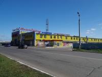 Нижнекамск, улица Вокзальная, дом 13А. магазин