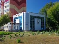 Нижнекамск, улица Вокзальная, дом 14Б. бытовой сервис (услуги)
