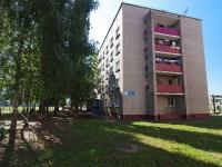 Нижнекамск, Вокзальная ул, дом 18
