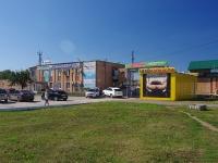 Нижнекамск, Вокзальная ул, дом 22