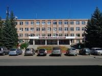 Нижнекамск, Вокзальная ул, дом 26