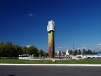 Нижнекамск, улица Вокзальная. монумент