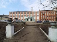 "Нурлат, улица Заводская, дом 1. завод (фабрика) ОАО ""Нурлатсахар"""