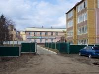 Нурлат, улица Заводская, дом 1 к.2. офисное здание