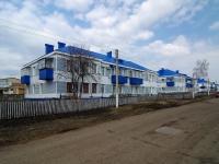 Нурлат, Заводская ул, дом 4