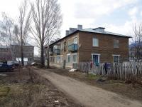 Нурлат, Заводская ул, дом 3