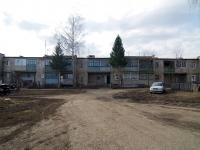 Нурлат, Заводская ул, дом 9