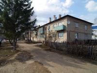 Нурлат, Заводская ул, дом 11