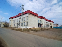 Нурлат, Заводская ул, дом 17