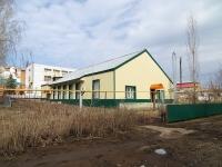 Нурлат, Заводская ул, дом 20