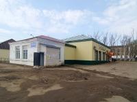 Нурлат, Заводская ул, дом 16