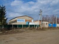 Нурлат, улица Заводская. бытовой сервис (услуги)