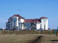 Нурлат, улица Ленинградская, дом 1Б. офисное здание