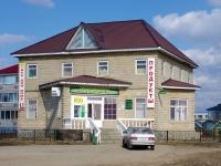 Нурлат, улица Ленинградская, дом 5А. магазин
