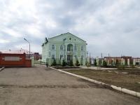 Нурлат, улица Кариева, дом 1А. органы управления
