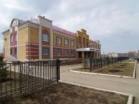 Нурлат, улица Кариева, дом 1В. суд