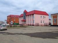 Нурлат, улица Хамадиева, дом 15. правоохранительные органы