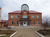 Нурлат, улица Хамадиева, дом 19. центр занятости населения