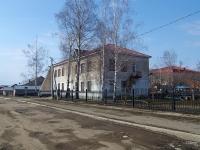 """Нурлат, улица Ленина, дом 18А. детский сад """"Пчелка"""""""