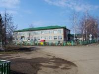 """Нурлат, улица Московская, дом 18. детский сад """"Елочка"""""""