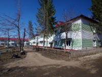 Нурлат, улица Салимжанова, дом 7. многоквартирный дом