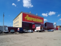 """Нурлат, улица Гиматдинова, дом 52А. торговый центр """"Муравейник"""""""