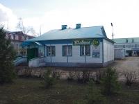 Нурлат, улица Гиматдинова, дом 58. магазин