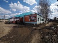 Нурлат, улица Гиматдинова, дом 64. магазин