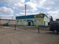 Нурлат, улица Гиматдинова. магазин