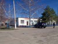 Нурлат, улица Гагарина, дом 10. стоматология