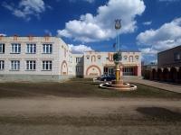 Нурлат, улица Карла Маркса, дом 3. школа искусств