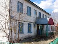 Нурлат, улица Карла Маркса, дом 12. офисное здание