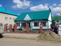 Нурлат, улица Кооперативная, дом 1А. аптека