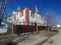 Нурлат, Ломоносова ул, дом 9