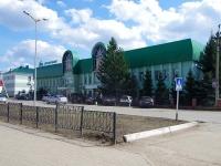 Нурлат, улица Школьная, дом 2. банк